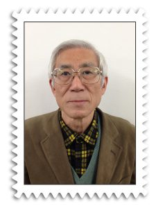 gyotoku